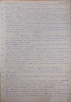 Списки верующих Рождества-Богородицкой церкви, 1925 г