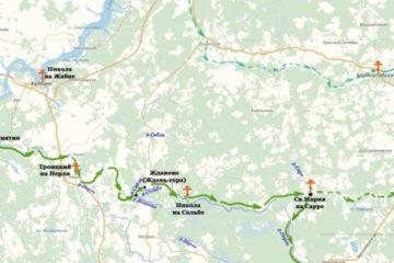 Путь от Углича к Ростову