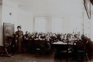 Великосельская средняя школа