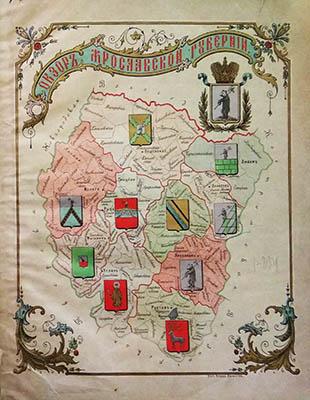 Обзор Ярославской губернии. Вып. 1. Ярославль, 1892.