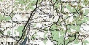 Фрагмент военно-дорожной карты 1888-1910 гг.