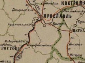 Фрагмент Почтовой карты Европейской России 1871 г. (Издание Ильина)