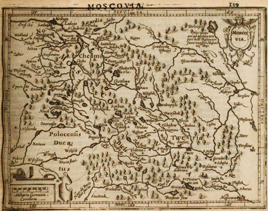 Карта Джерарда Меркатора 1607 г.