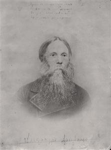 Александр Яковлевич Артынов