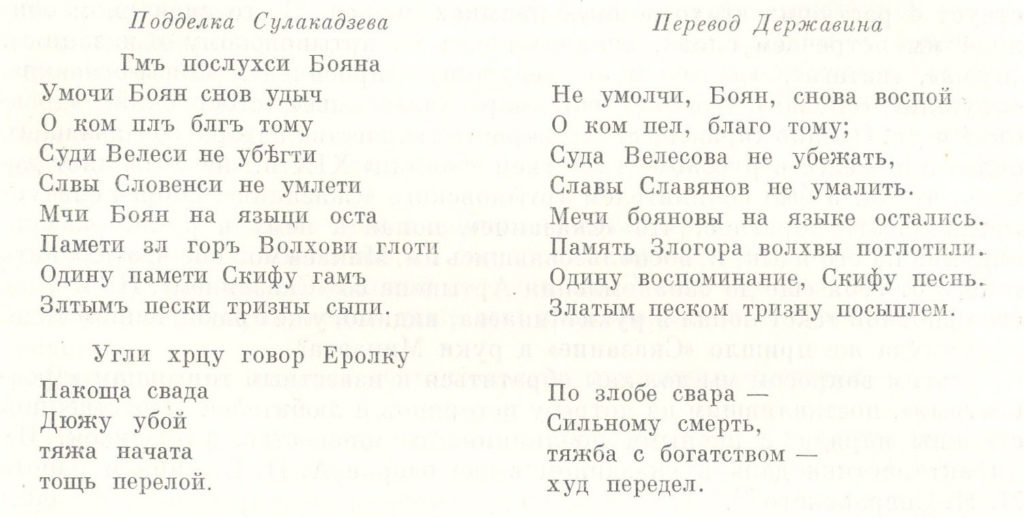 Сулакадзев