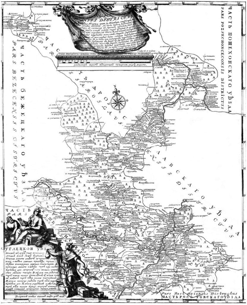 Атлас Криллова 1734 г. карта Углицкого уезда