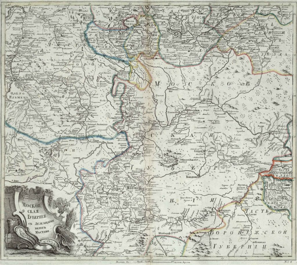 Карта Московской Губернии в атласе 1745 г.