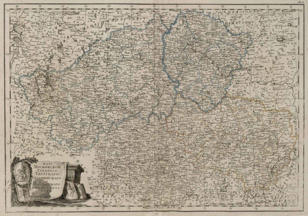 Атлас Российской империи для употребления Юношества 1802 г.