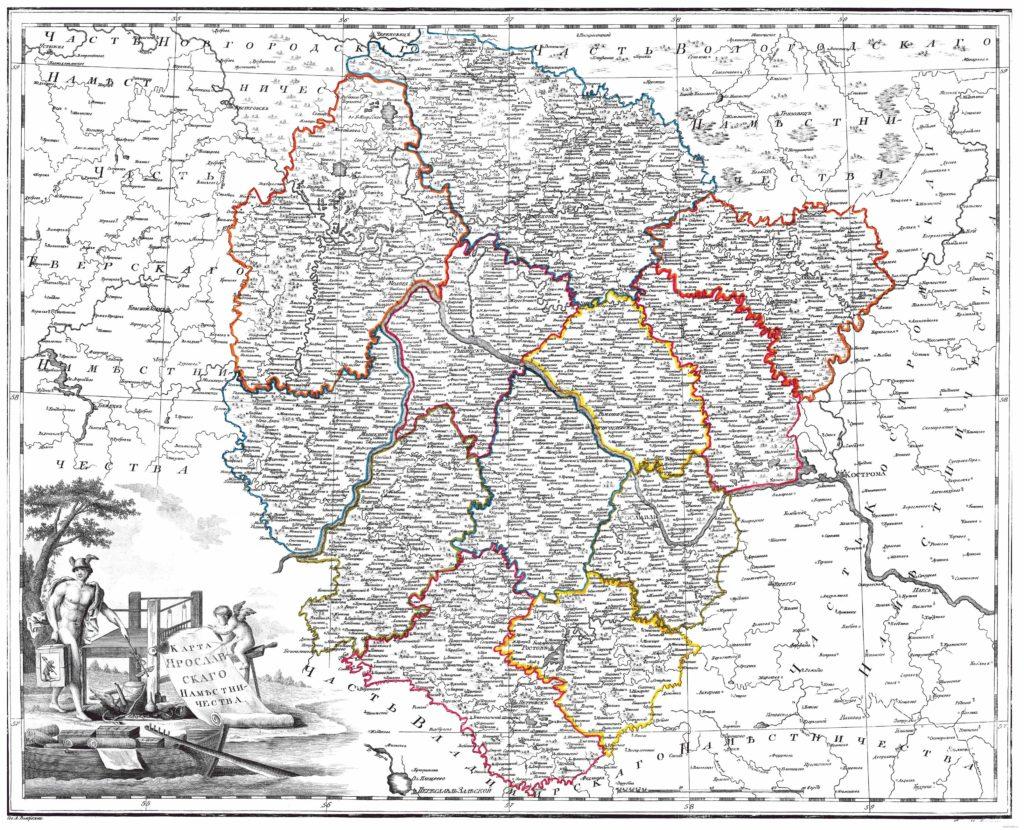 Карта Ярославского наместничества 1792 г.