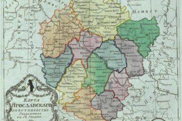 Карта Ярославского наместничества 1793 г.