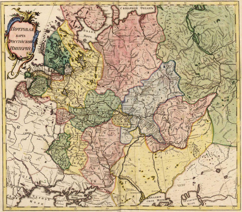 Почтовая карта Российской империи 1760 г.