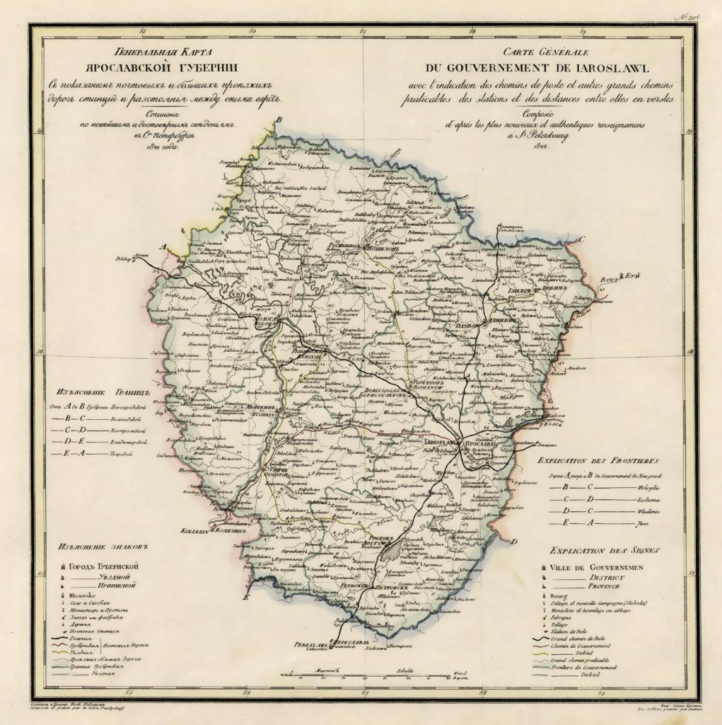 Ярославская губерния из атласа Пядышева 1820-1834 гг.