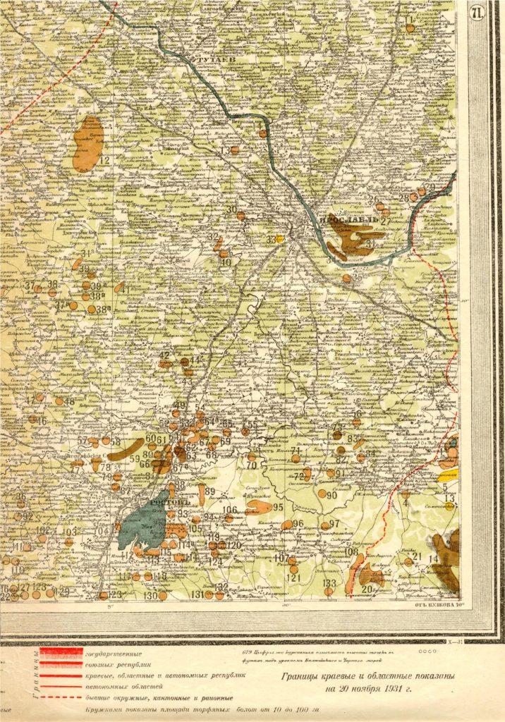 Фрагмент карты Стрельбицкого изданной в 1931 г.