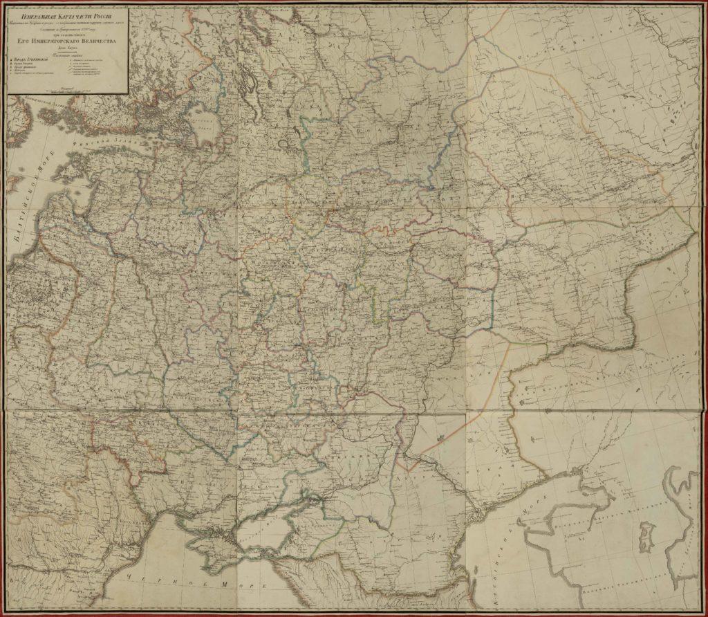 Генеральная карта части России, 1799 г.