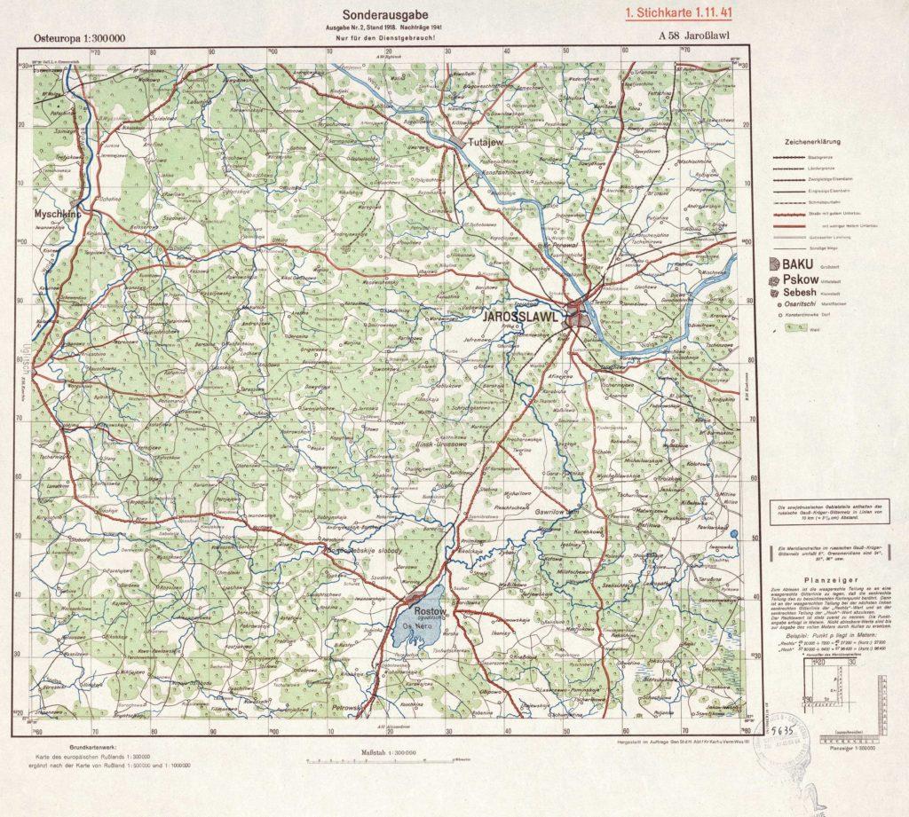 Карта Германской Армии 1918г. (Ред 1941г.)
