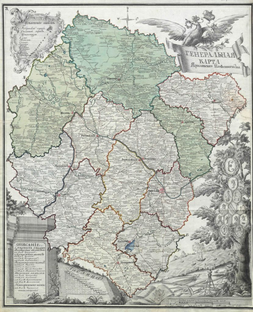 Карта Ярославского наместничества 1794 года