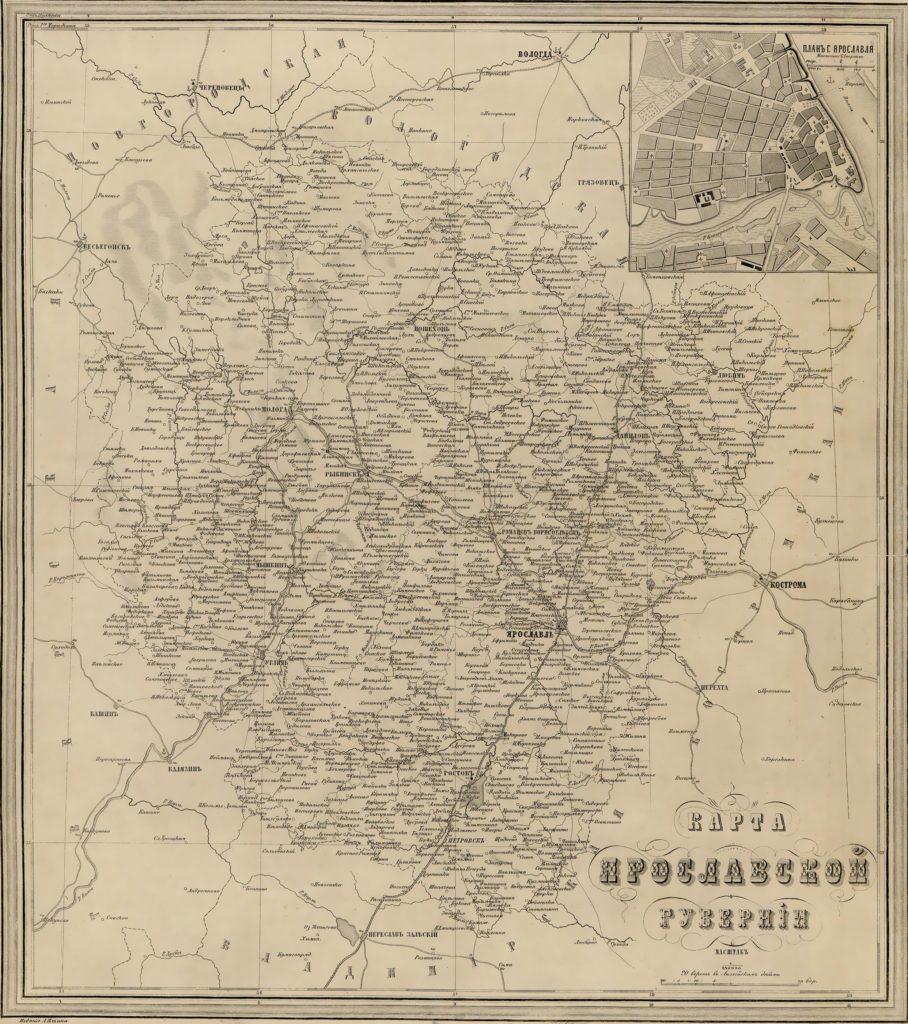 Карта Ярославской губернии Картографического заведения Ильина 1871 год