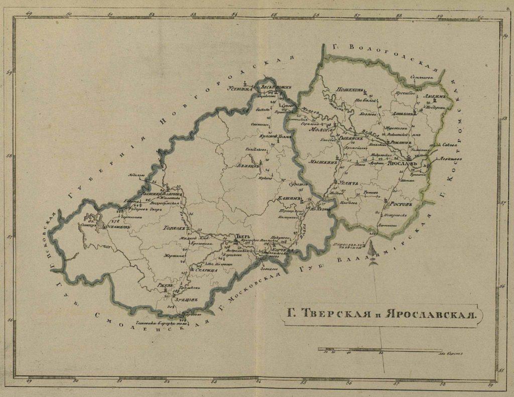 Почтовая карта Тверской и Ярославской губерний 1820 года