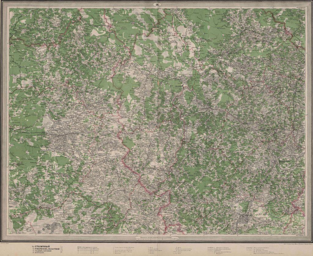 Специальная карта Европейской России.(Карта Стрельбицкого) 1873 г.,