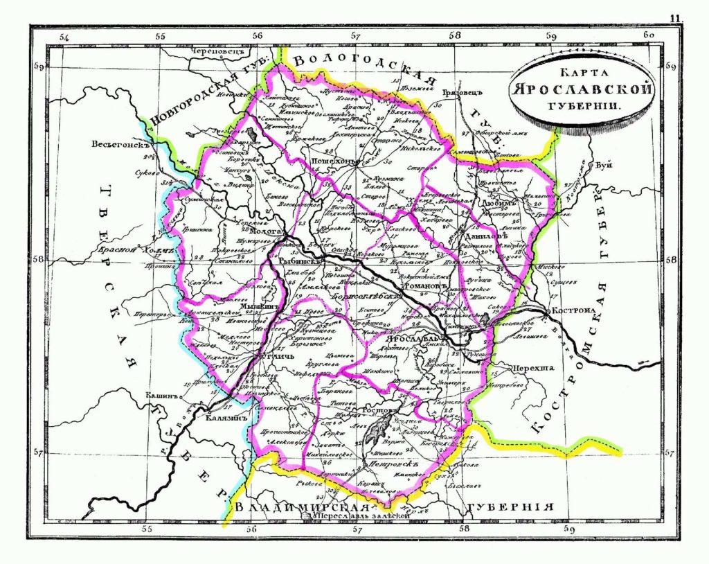 Ярославская губерния из атласа Российской Империи 1830г. Исправлено 1835г.
