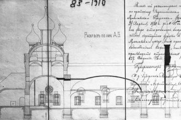 церковь Покрова Богородицы в с. Великом