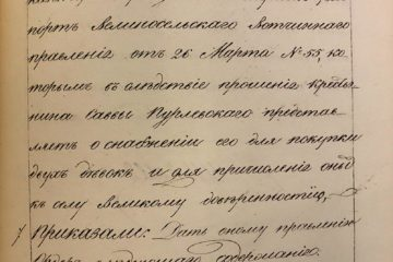 Пурлевский Савва Дмитриевич