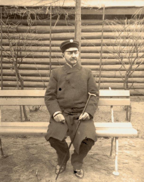 Костылев Иван Николаевич