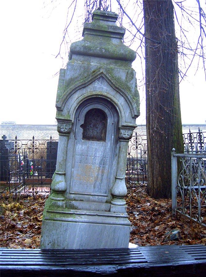 Памятник Сергею Арефьевичу Черногорову