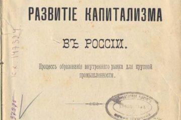 село Поречье