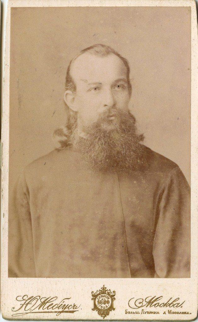 Отец Николай Асафович Красносельский