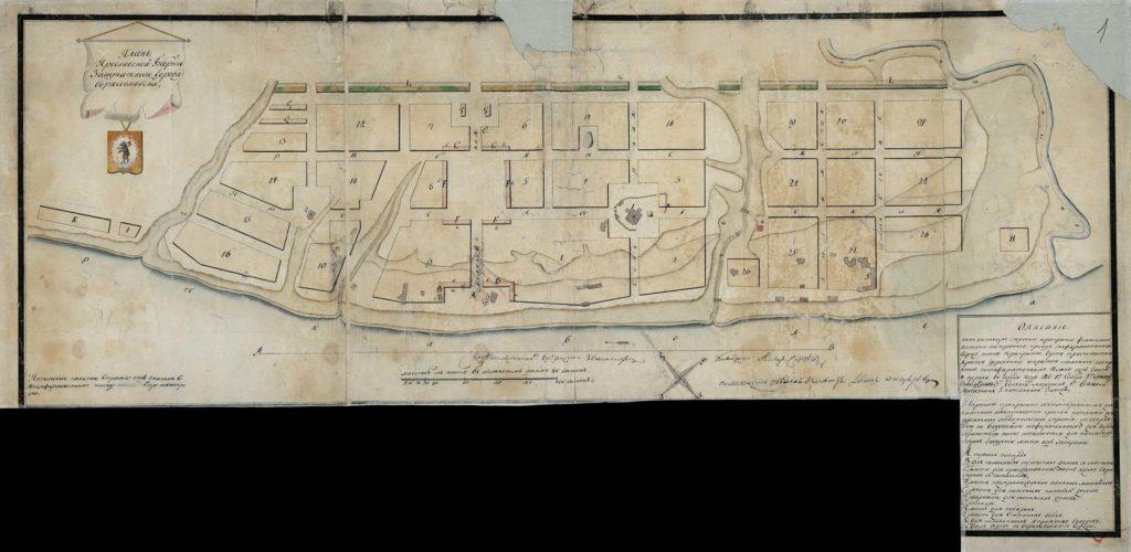 План города Борисоглебска