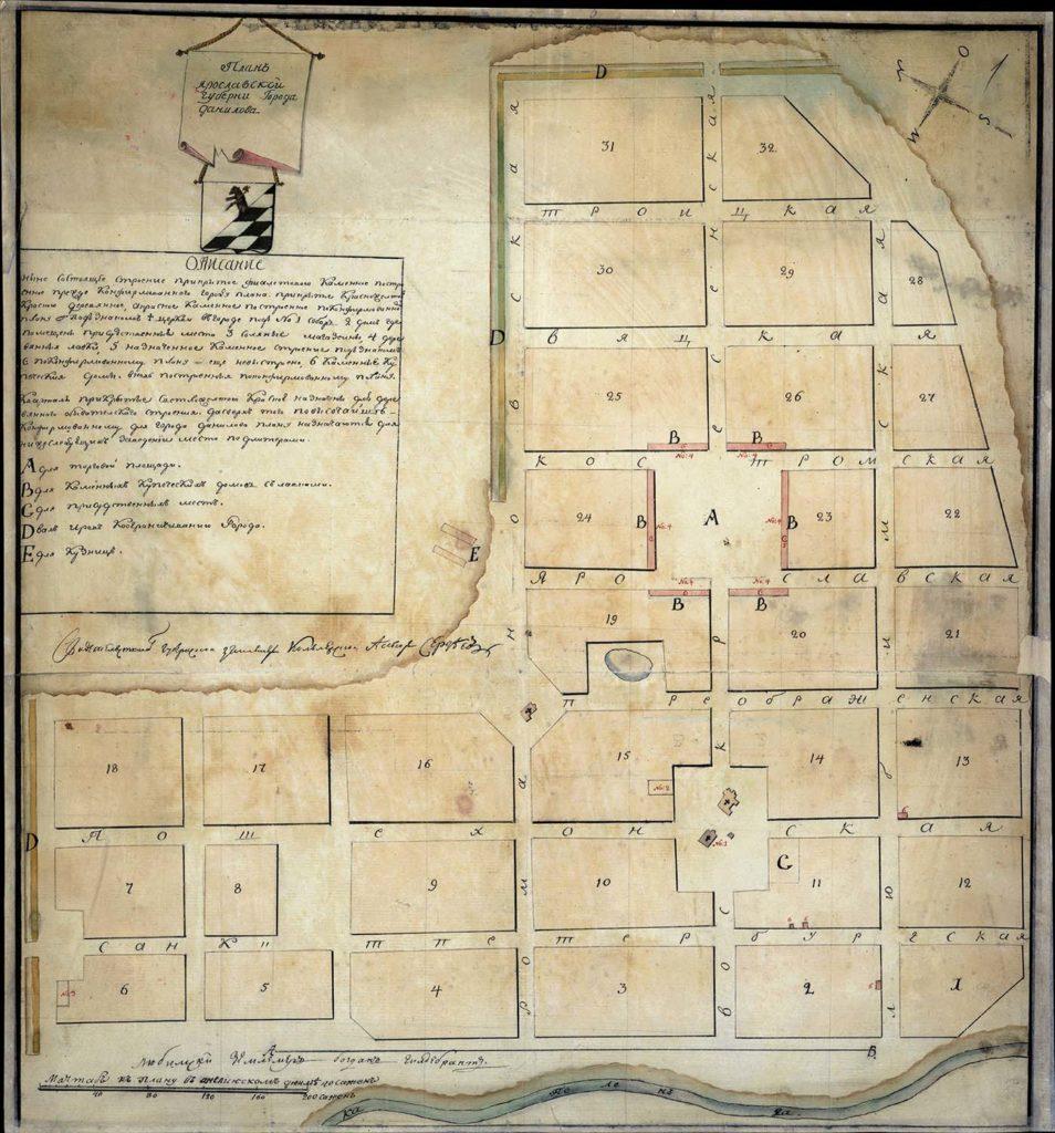 План города Данилова 1834 г.