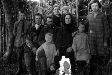 д. Санково ок. 1930 года, Семья Ивановых