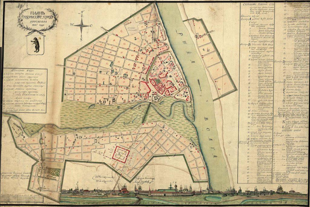 План города Ярославля 1802 г.