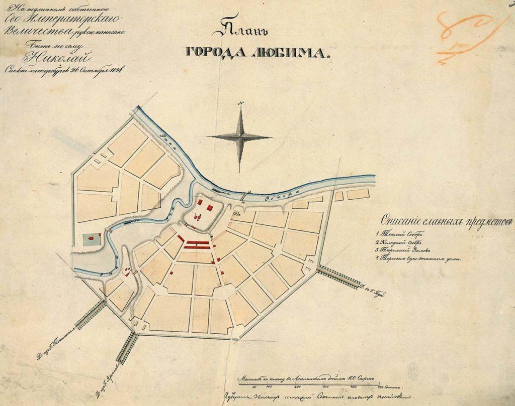 План города Любима