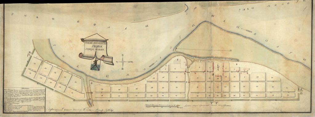 План города Мологи 1834 г.