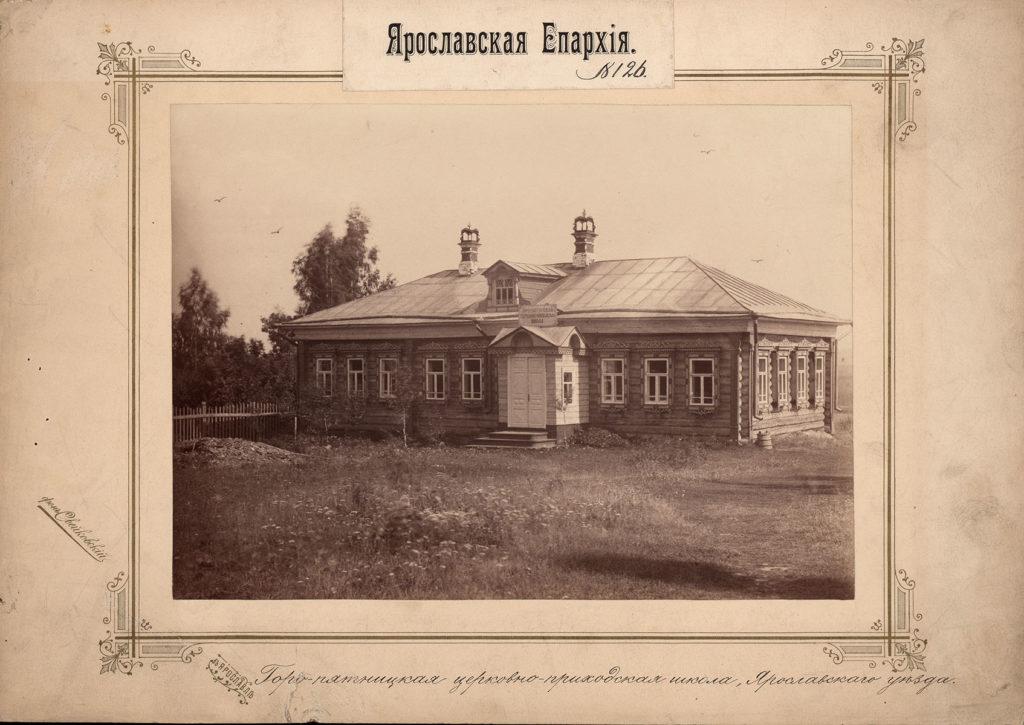 Школа в селе Пятницкая гора