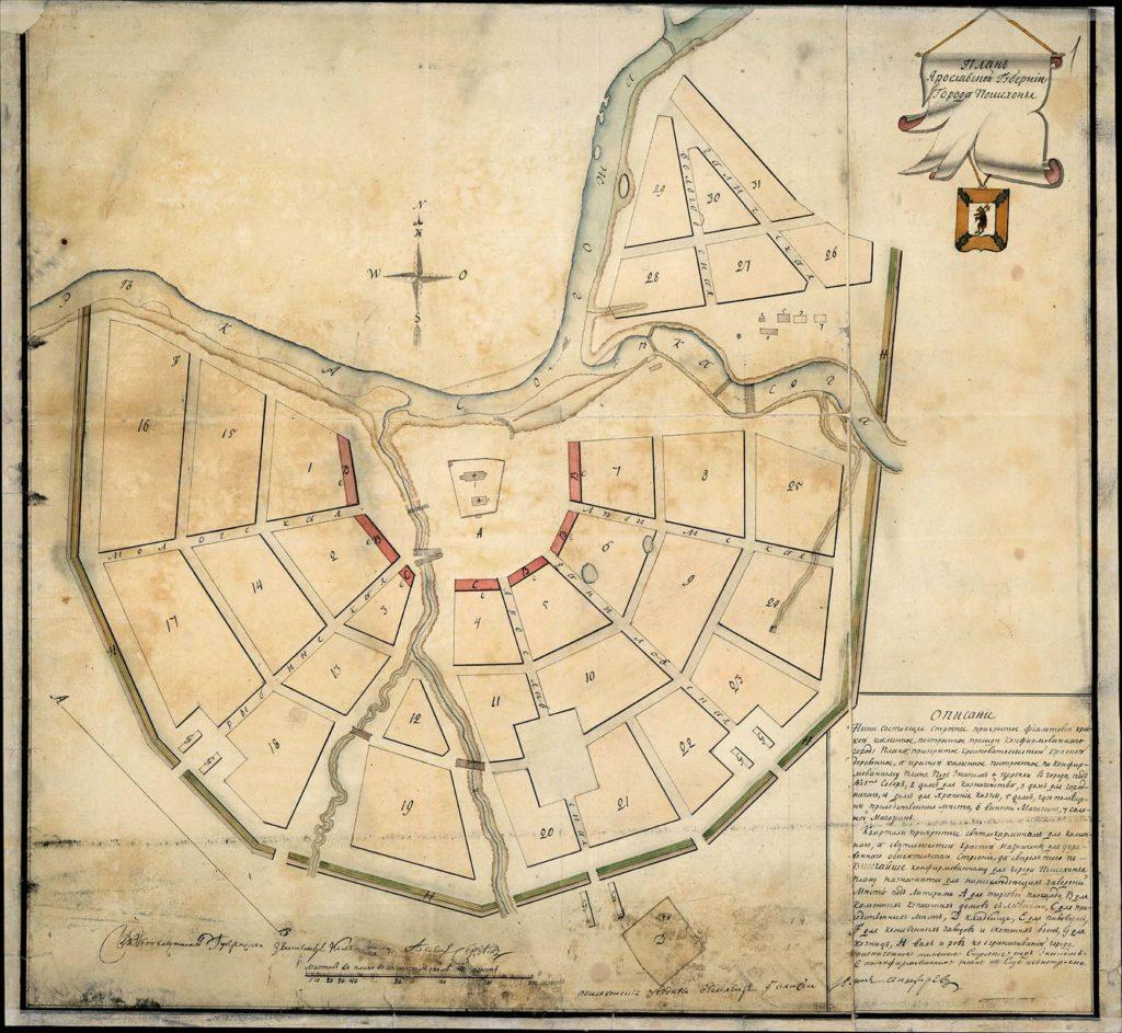 План города Пошехонья 1834 г.