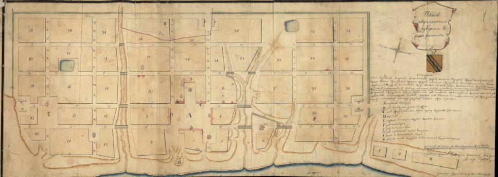 План города Романова