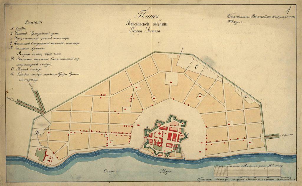 План города Ростова 1779 г.