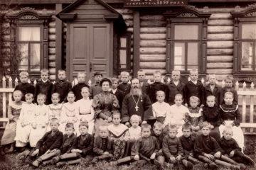 школа в деревне Горбуново