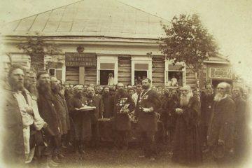 село Шопша