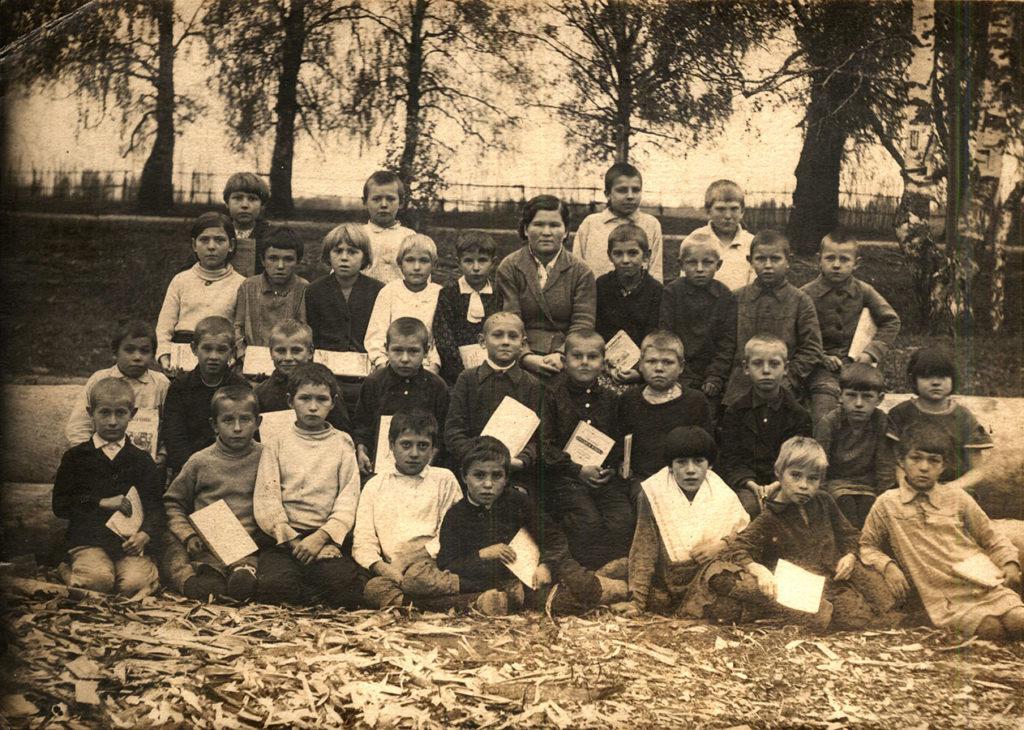 1940 г. Учитель – Ангелина Ивановна