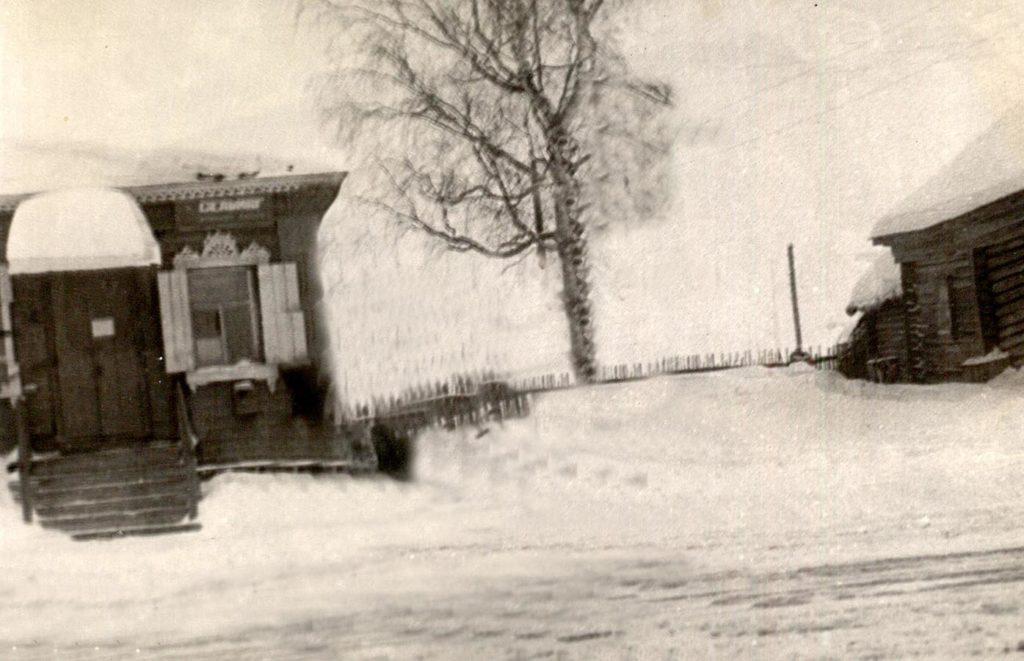 1960г. «Красная школа»