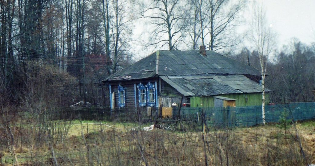 2009г. Село Щекотово