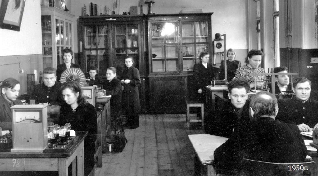 Ярославский учительский институт