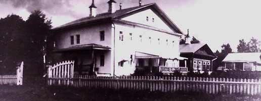 Щекотово, усадебный дом Кокуевых
