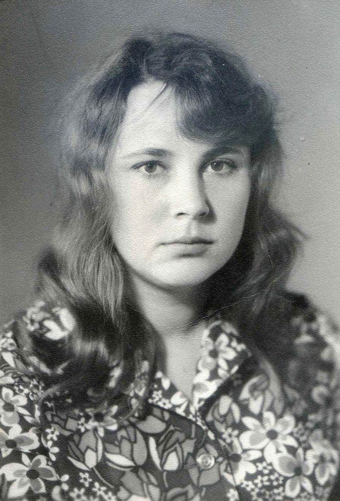 Александра Ивановна Ершова