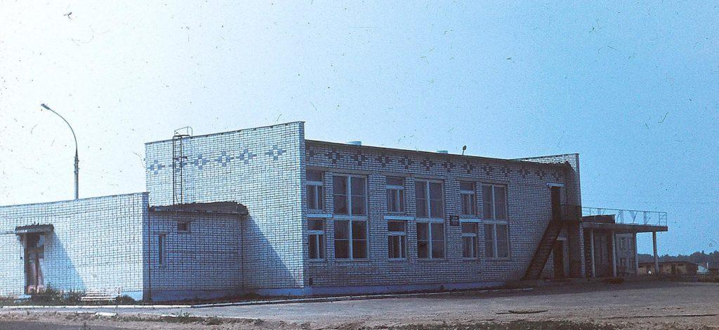 1979. Дом культуры