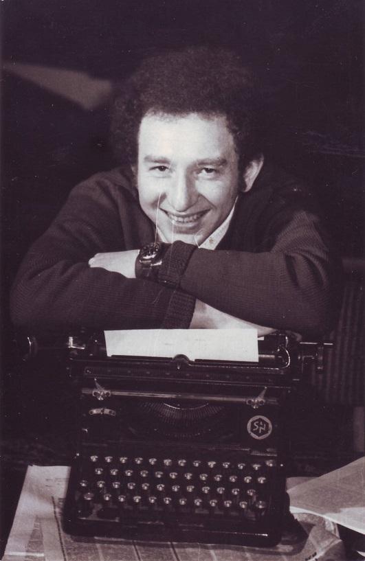 Герберт Кемоклидзе
